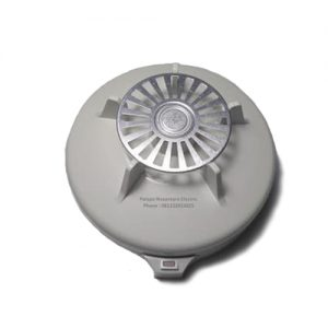 Hooseki Fixed Temperature Heat Detector HS-WK100L